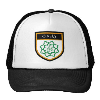 Tehran Flag Trucker Hat