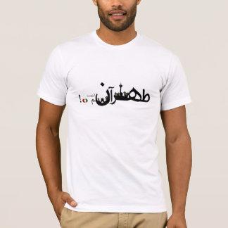 Tehran Ver3 - Tehran am Arezoost - تهرانم آرزوست T-Shirt