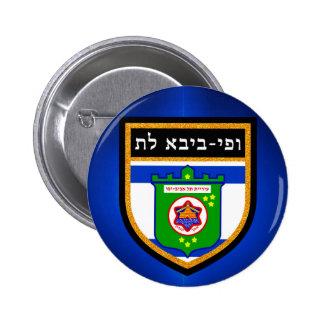 Tel Aviv Flag 2 Inch Round Button