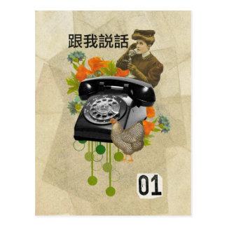 Telephone Postcard