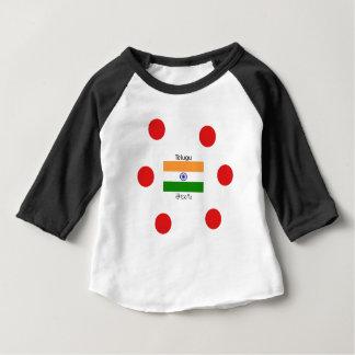 Telugu Language And India Flag Design Baby T-Shirt