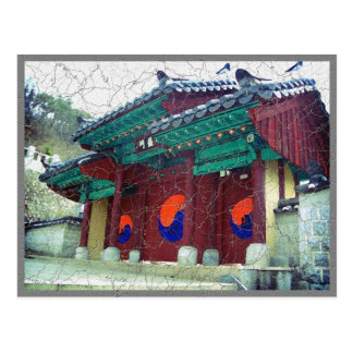 Temple doors with Ying Yang South Korea Postcard