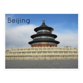 temple heaven beijing postcard