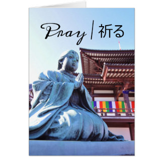 Temple in Tokyo, Japan Card