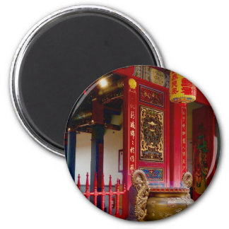 Temple in Yilan, Taiwan 2 Inch Round Magnet