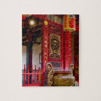 Temple in Yilan, Taiwan Jigsaw Puzzle