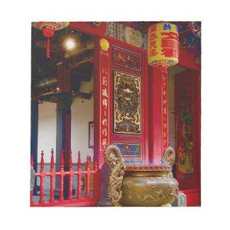 Temple in Yilan, Taiwan Notepad