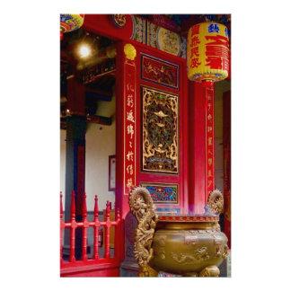 Temple in Yilan, Taiwan Stationery