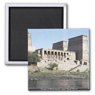 Temple of Philae Aswan, upper Egypt Desert Magnet