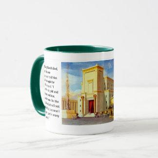 Temple Solomon mug
