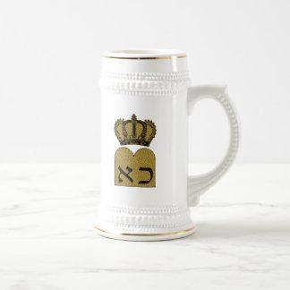 Ten Commandments Beer Stein