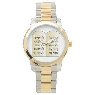 Ten Commandments Watch in Hebrew