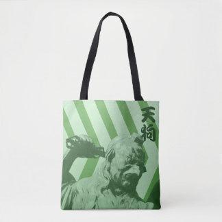 Tengu Chevron Tote Bag