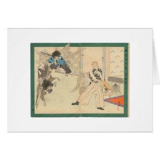 Tengu Dance circa 1898 Card