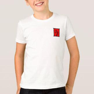 Tennis Player T-Shirt Alter