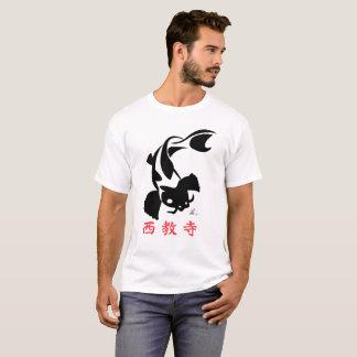 Tenshin-kai Koi Fish T-Shirt