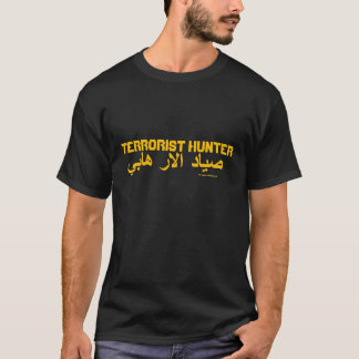 Terrorist Hunter Gold (English) (Arabic) T-Shirt