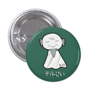 TeruJi Button