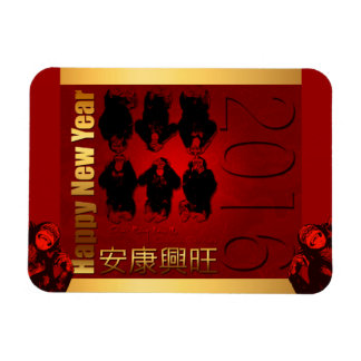 TÊT Vietnamese New Year of the Monkey 2016 Magnet