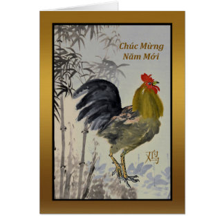Tet, Vietnamese Year of the Rooster, Chuc Mung Nam Card