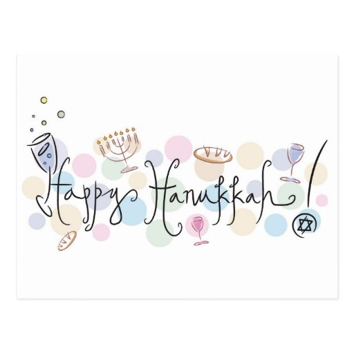 Text Featuring The Words Happy Hanukkah Post Cards