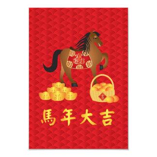 Texte chinois de cheval de nouvelle année avec la carton d'invitation