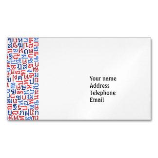 Thai Business Card Magnet
