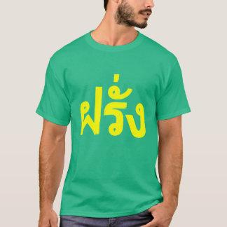 Thai Language Farang T-shirt