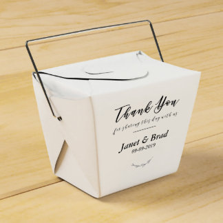 Thank You For Sharing This Day With Us Favour Box Favor Boxes