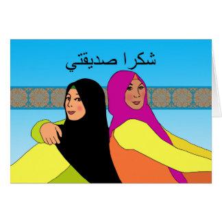 Thank You Friend in Arabic, Women, Hijabs, Shukran Card