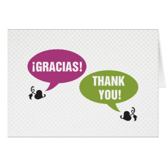 Thank You - Gracias Card