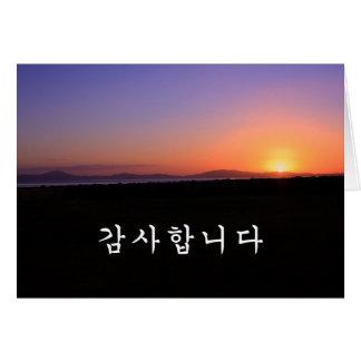 Thank you in Korean - sunrise Card