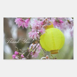Thank You - Lantern on Tree Branch Sticker