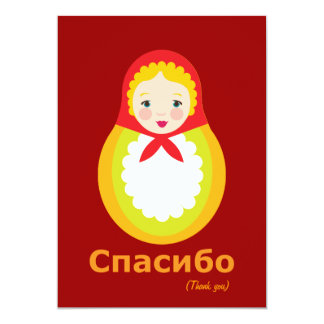 Thank You Notes - Russian Card