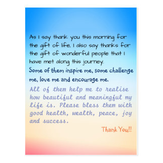 Thank You Prayer Inspirational Life Quote Postcard