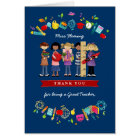 Thank You, Teacher. Personalized Greeting Cards