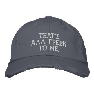 That's all Greek to me. Embroidered Baseball Cap