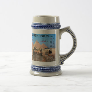 The 10 Plagues Of Egypt Beer Stein