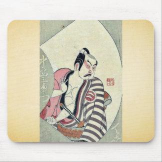 The actor Nakajima Mihoemon by Ippitsusai, Buncho Mousepad