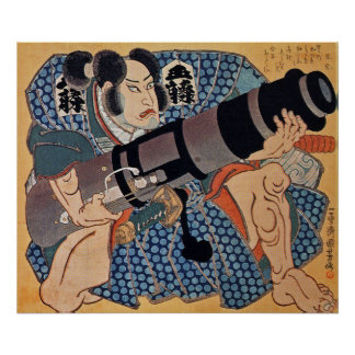The Actor ~ Utagawa Kuniyoshi(歌川 国芳 1797-1861) Poster