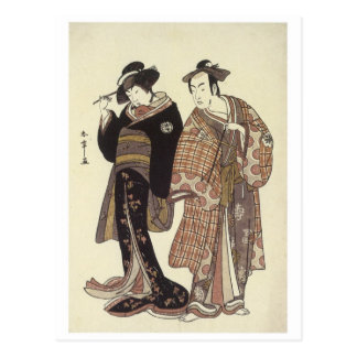 The Actors Matsumoto Koshiro - Shunsho 1780 Postcard