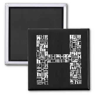 The Alphabet Letter H Magnet