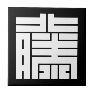 The angular letter of the rattan (questioning,) tile