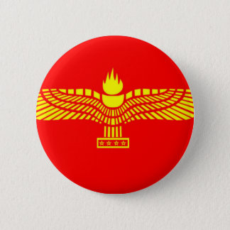 the-aramaic-flag- 2 inch round button