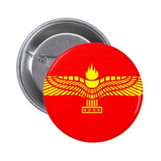 the-aramaic-flag- 2 inch round button