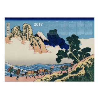 The back of the Fuji from the Minobu river Poster