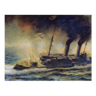 The Battle of the Gulf of Riga, August 1915, 1940 Postcard