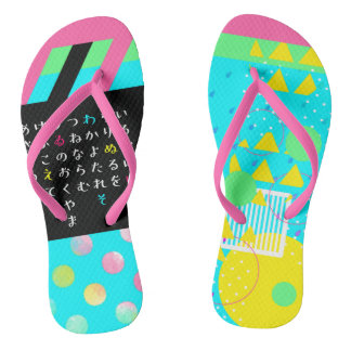 The ✩ be the range ramune ✩ flip flops