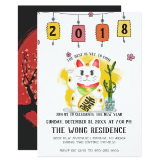 The Best is Yet to Come - New Years Party Card
