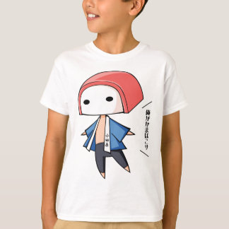 The bo densely it is so English story Odawara T-Shirt